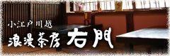 bnr_footer_01