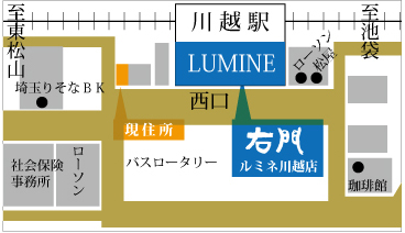 川越駅西口店 移転のお知らせ