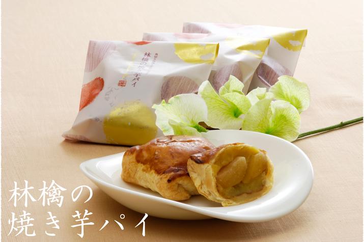 林檎の焼き芋パイ